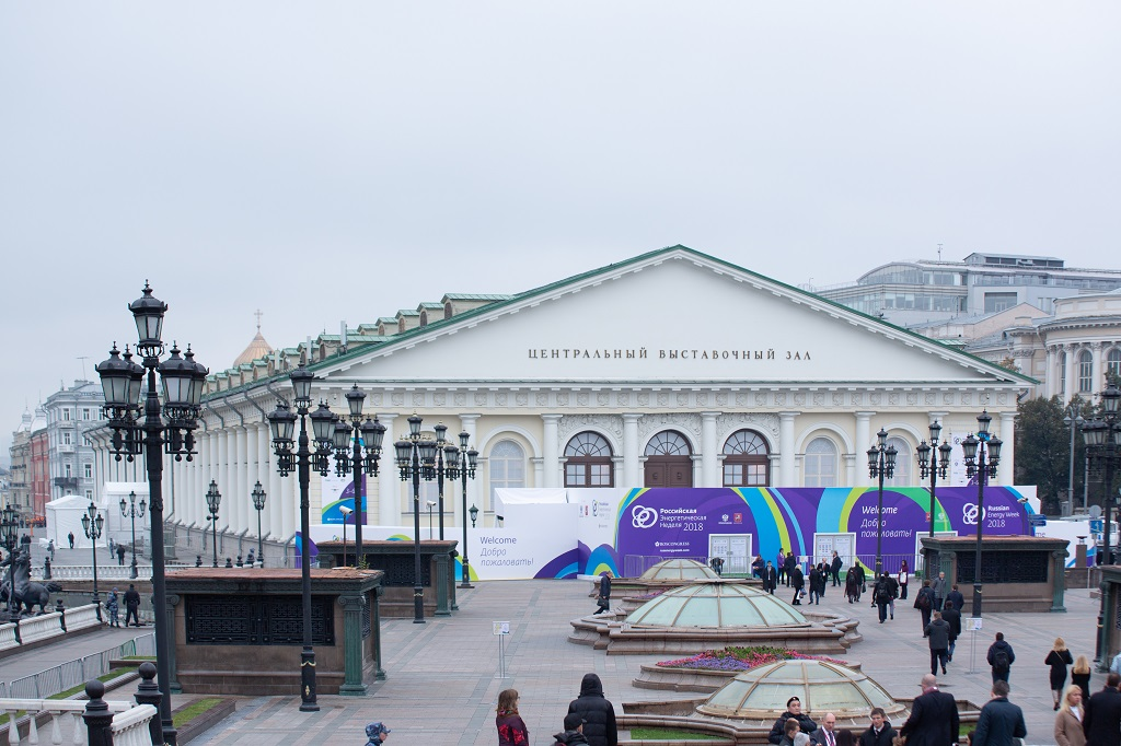 Central Exhibition Hall Manege